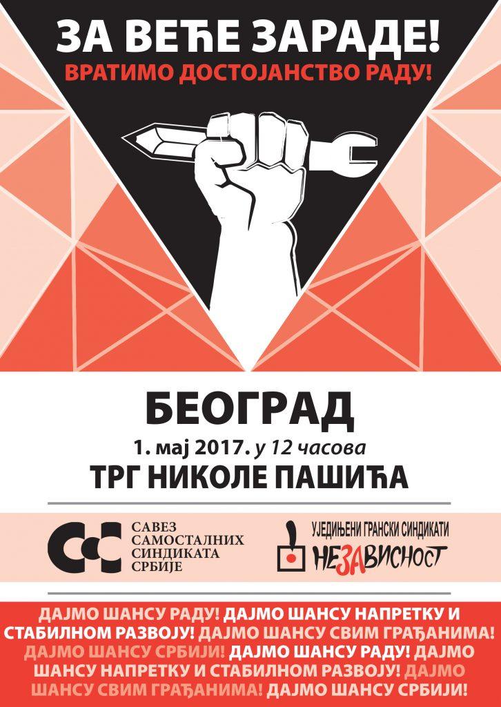 2017 flajer A5 cirilica.ai