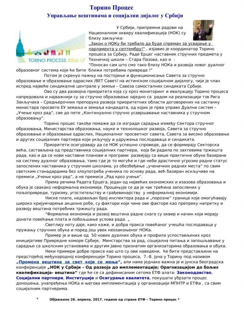 Upravljanje vestinama i socijalni dijalog u Srbiji-1