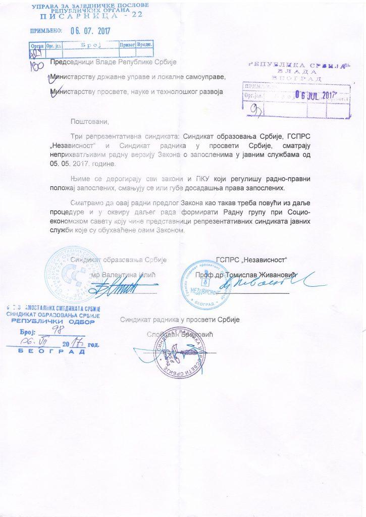 INFO SOS-a -O_Zakonu_6_VII_2017
