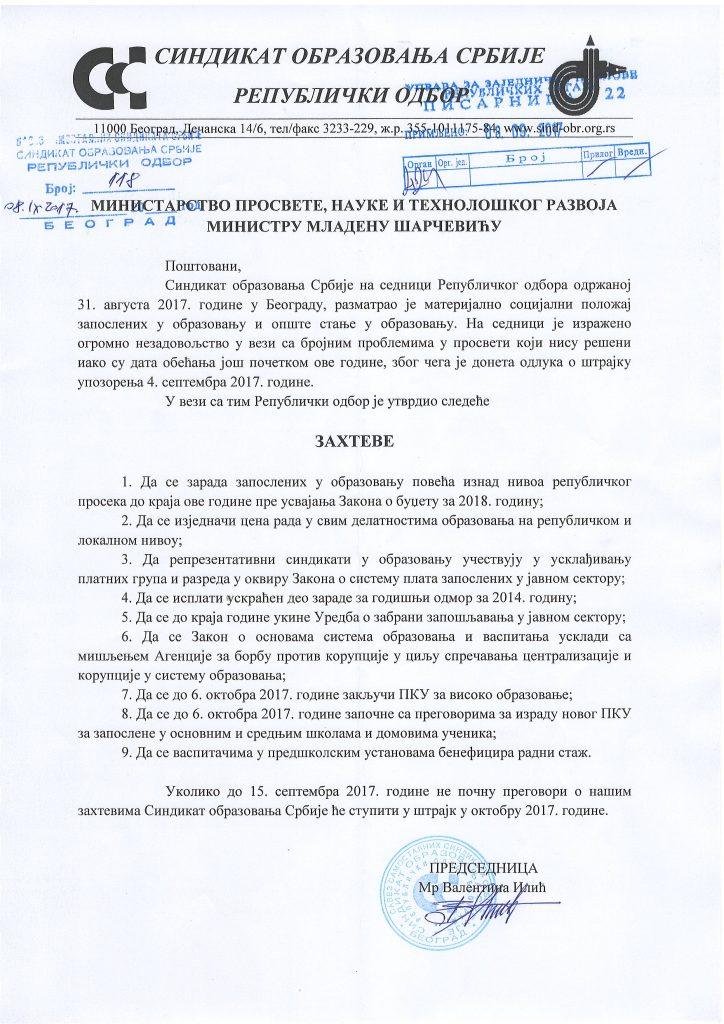 DOPIS_MPNTR_ZAHTEVI_8_9_17