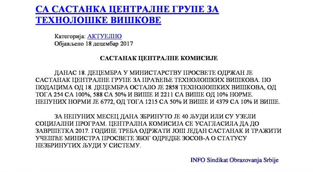 СА-САСТАНКА-ЦЕНТРАЛНЕ-ГРУПЕ-ЗА-ТЕХНОЛОШКЕ-ВИШКОВЕ
